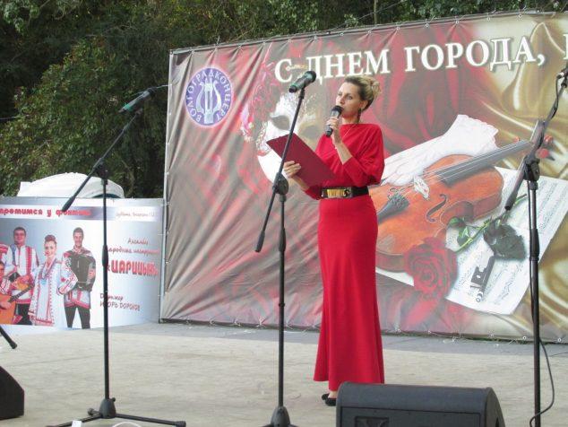 Ведущая концерта Юлия Скворцова