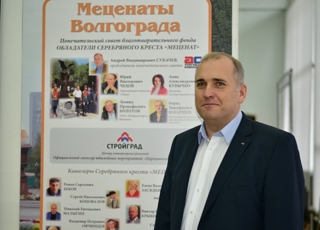 Андрей Сукачев — лидер меценатского движения