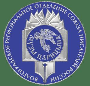 Эмблема-Музы-Царицына