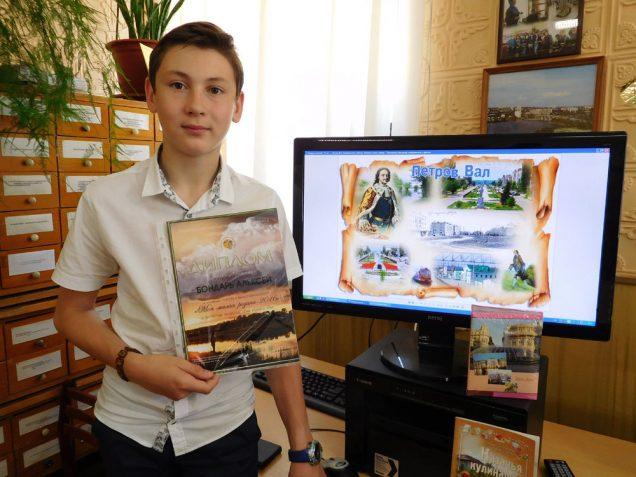 В Камышине наградили участников конкурса «Моя малая Родина. Место, где хочется жить!»