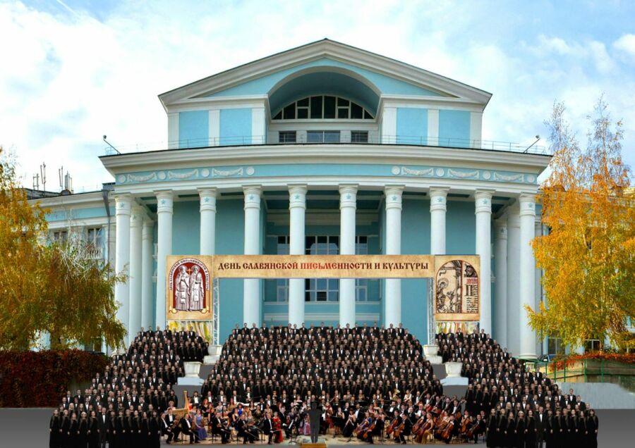 Концерт у стен Царицынской оперы