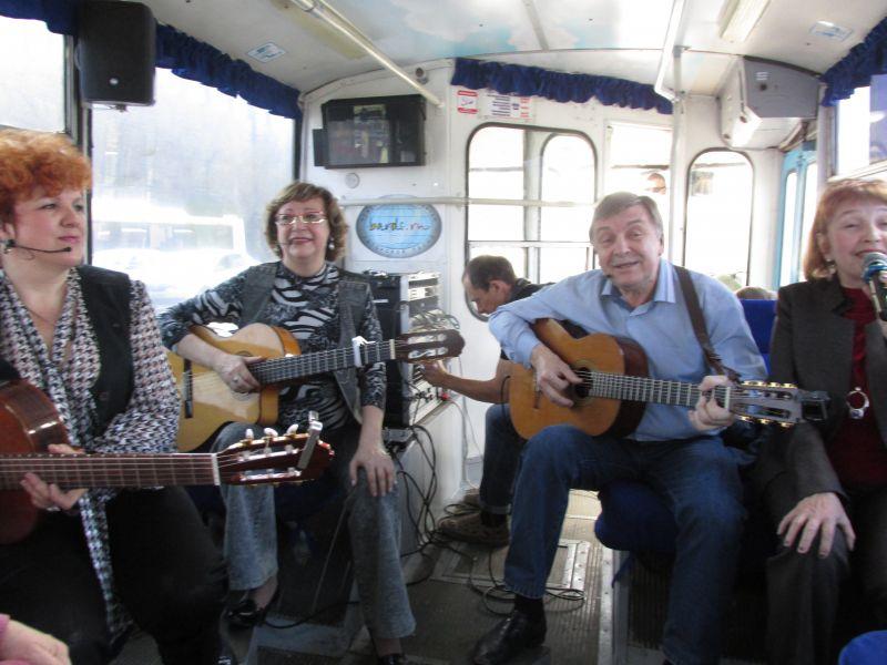 Три гитары и четыре голоса