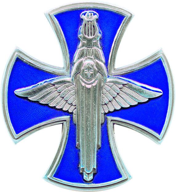 Орден «Царицынская муза»