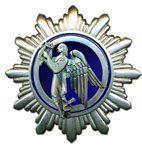 Почетный знак «Царицынская муза»