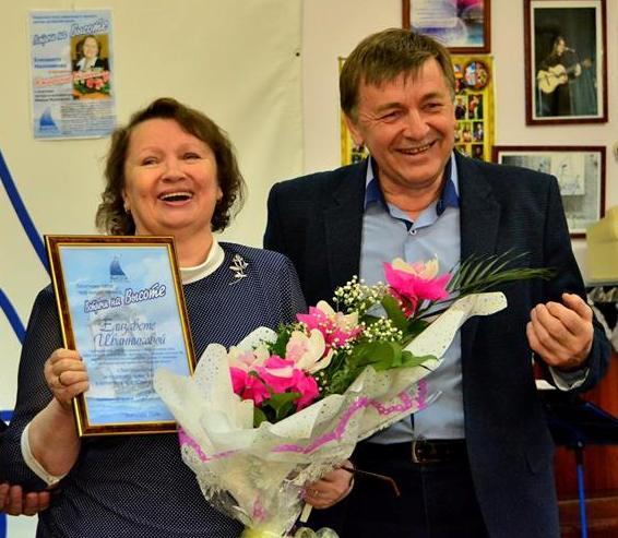 Председатель жюри Сергей Коновалов с членом жюри Елизаветой Иванниковой
