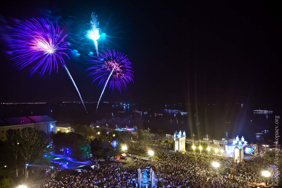 Программа Дня города в Волгограде