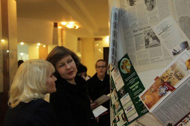 Царицынская муза. Культура Волгограда