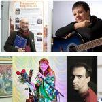 Оргкомитет определил семёрку финалистов 26-й «Царицынской музы-2017»