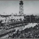 1917-й в Царицыне