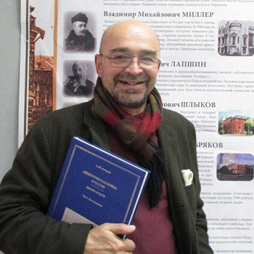Алексей АВЧУХОВ, известный российский коллекционер, историк денежного обращения