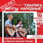 Революционный дуэт Цыганкова и Хмызова на закрытии выставки «Век Октября»