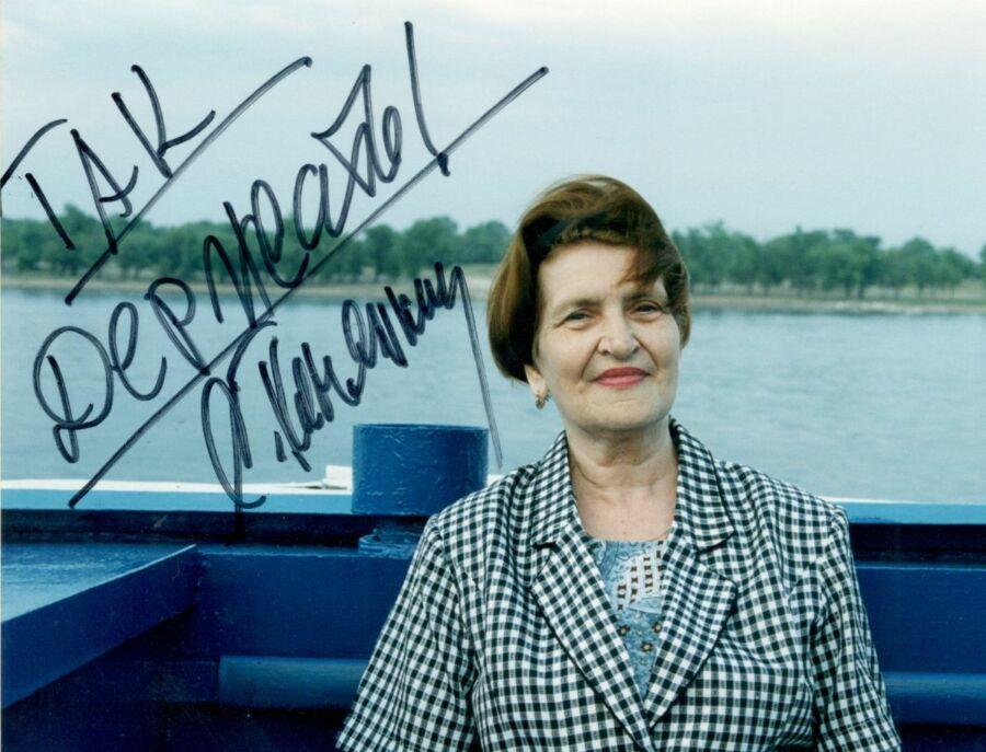 Тамара Григорьевна Леонтьева