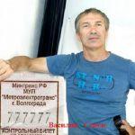 Волгоградский поэт Василий Струж получил премию журнала «Наш современник»