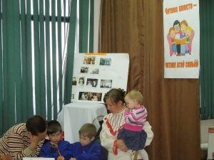 Керенцев Виктор, 28 лет, х. Ольшанка Урюпинского района. Семья задумалась