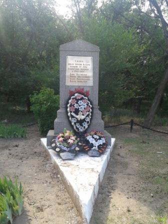 Яковлев Дмитрий, 13 лет, Калач-на-Дону. Братская могила юных партизан, погибших в дни Сталинградской битвы