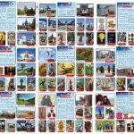 Фонд «Царицынская муза» выпустил серию плакатов по культурно-историческому наследию Волгоградской области