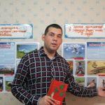 День экологических знаний «По родному краю»