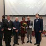 Госпремии Волгоградской области за 2018 год в области искусства и культуры