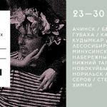 Фестиваль театров малых городов России в Камышине