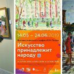Открытие Арт-резиденции в Волгограде