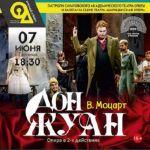 Саратовский «Дон Жуан» на фестивале «Оперный альянс»