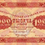 Фотовыставка к 250-летию российских бумажных денег