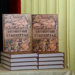 """""""Царицынская муза"""" ищет литературные таланты"""