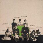Выставка «Образы и материя. Японская печатная графика 1970-х гг.»