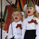 Областной конкурс «Нам песня помнить и чтить помогает»