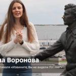 О ЛосевФесте – в ролике о туристическом Волгограде