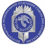 Логотип группы (Творческий совет Клуба творческого разнообразия «Музы Царицына»)